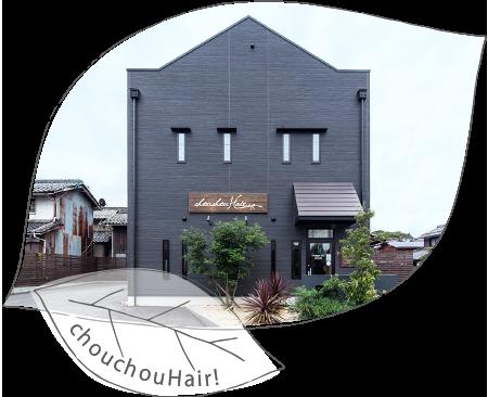 chouchouHair!